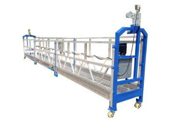 500公斤2米* 2段铝合金悬挂接入设备zlp500