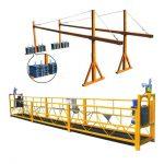 悬挂平台电动葫芦和电动葫芦cd1型